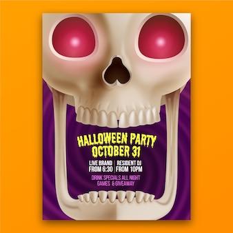 Conceito de modelo de cartaz de halloween