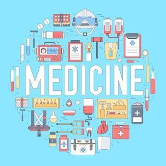 Conceito de modelo de infográficos de círculo de equipamentos de medicina