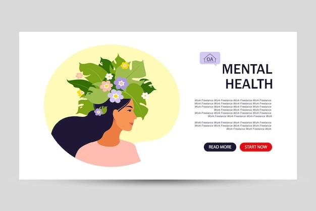 Conceito de modelo de página de destino de saúde mental. apartamento. ilustração vetorial.