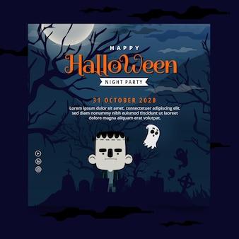 Conceito de modelo de panfleto de halloween