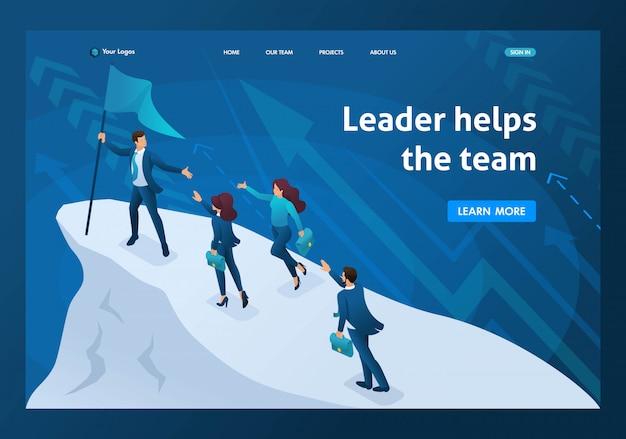 Conceito de negócio isométrico, um líder de sucesso leva sua equipe ao sucesso