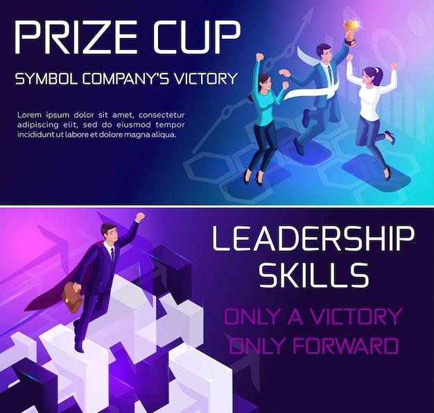 Conceito de negócio isometrics, alcançando o objetivo, qualidades de liderança