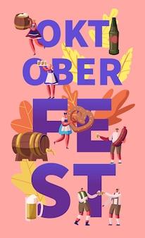 Conceito de oktoberfest. ilustração plana dos desenhos animados