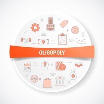 Conceito de oligopólio com conceito de ícone com forma redonda ou circular