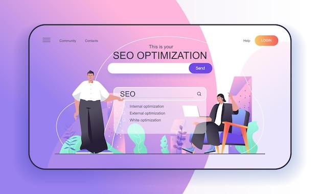 Conceito de otimização de seo para profissionais de marketing de página de destino personalizam a barra de pesquisa e o mecanismo