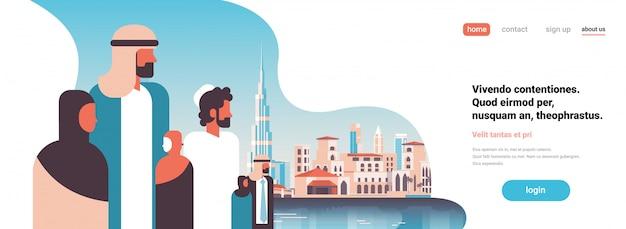 Conceito de página de destino com a paisagem urbana de dubai