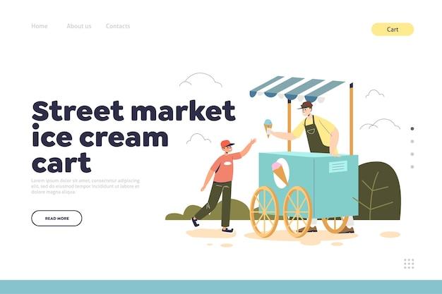 Conceito de página de destino de carrinho de sorvete de mercado de rua