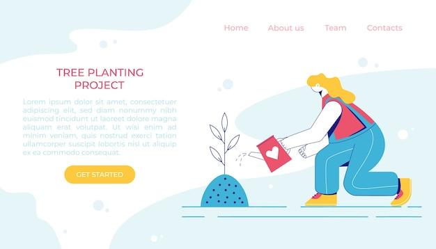 Conceito de plantio de árvores. mulher está regando uma planta. página de destino.