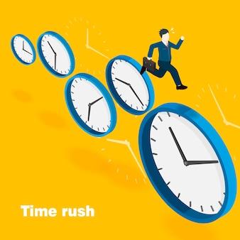 Conceito de pressa no tempo em design plano 3d isométrico