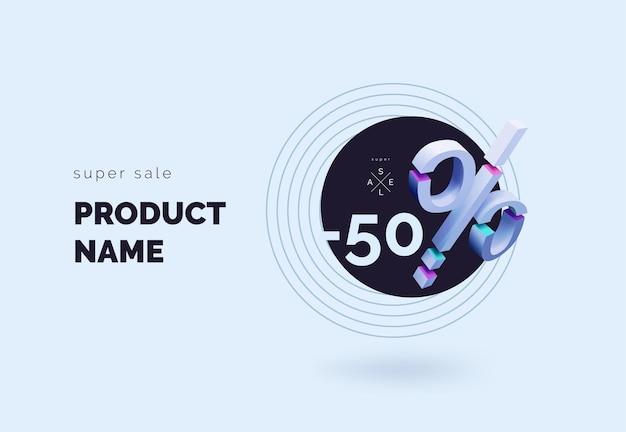 Conceito de primeira tela de banner de desconto de super venda para site com espaço de cópia de formas geométricas e sinal de porcentagem de volume