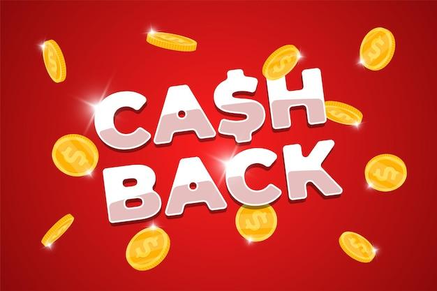 Conceito de programa de fidelidade cashback. moedas caindo devolvidas ao modelo de design de banner de conta bancária. cartaz de serviço de dinheiro de reembolso. símbolo de dólar bônus em dinheiro de volta na ilustração vetorial de fundo vermelho