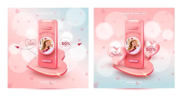 Conceito de promoção de compras online para o dia dos namorados em postagem de mídia social