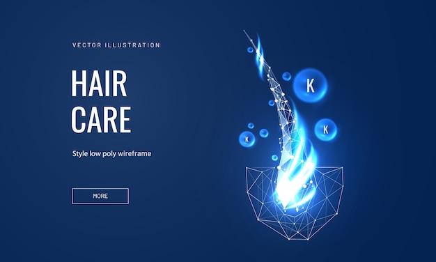 Conceito de queratina ou soro para cuidados com os cabelos em estilo futurista poligonal para página de destino