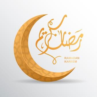 Conceito de ramadan kareem com fundo de texto caligráfico