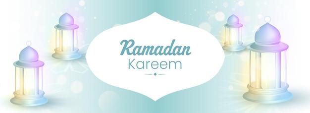 Conceito de ramadan kareem com lanternas iluminadas gradiente 3d em fundo de bokeh branco e azul.