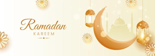 Conceito de ramadan kareem com lua crescente, pendurar lanternas iluminadas e padrão floral em fundo de bokeh amarelo pastel.
