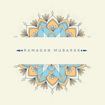 Conceito de ramadan mubarak com padrão de mandala em fundo amarelo claro.