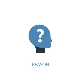 Conceito de razão 2 ícone colorido. ilustração do elemento azul simples. razão conceito símbolo design. pode ser usado para ui / ux da web e móvel