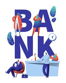 Conceito de recepção de personagens de negócios de banco financeiro
