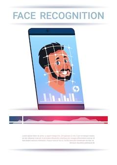 Conceito de reconhecimento de rosto smart phone homem de digitalização tecnologia de controle de acesso moderno