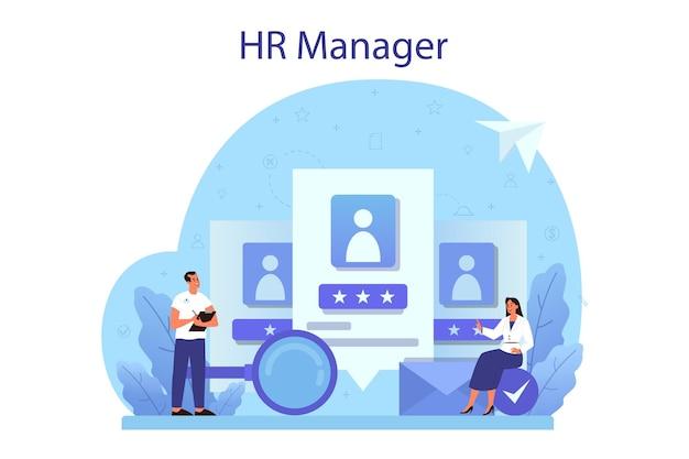 Conceito de recursos humanos. ideia de recrutamento e gestão de empregos. gestão do trabalho em equipe. ocupação do gerente de rh. ilustração vetorial plana
