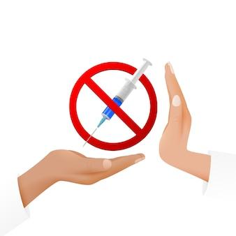 Conceito de recusa de vacinação ou drogas. uma seringa na mão em um sinal proibitivo e uma mão expressando protesto.