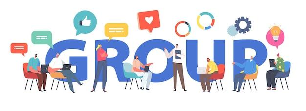 Conceito de reunião de grupo focal. personagens do diretor e dos funcionários discutem o projeto piloto de inicialização e a solução de problemas financeiros durante o pôster, banner ou folheto do brainstorm. ilustração em vetor desenho animado