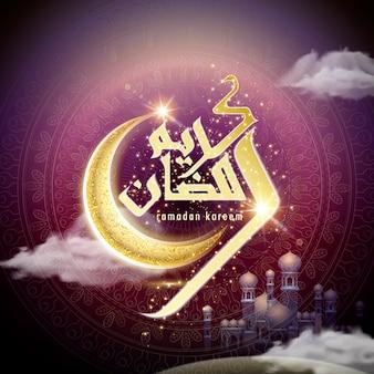 Conceito de saudação eid mubarak