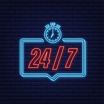 Conceito de serviço 24-7. 24-7 aberto. ícone de néon. ícone do serviço de suporte. ilustração em vetor das ações.