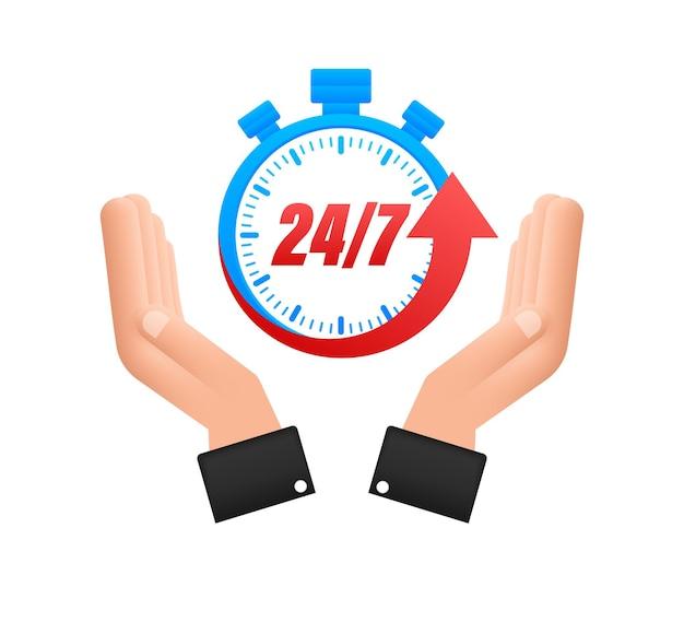 Conceito de serviço 24 horas por dia, 7 dias por semana com as mãos. 24-7 aberto. ícone do serviço de suporte. ilustração em vetor das ações.
