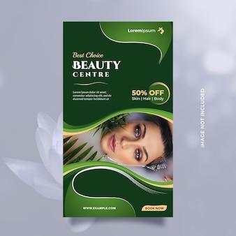 Conceito de serviço de centro de beleza, história de mídia social e modelo de banner com tema verde natural