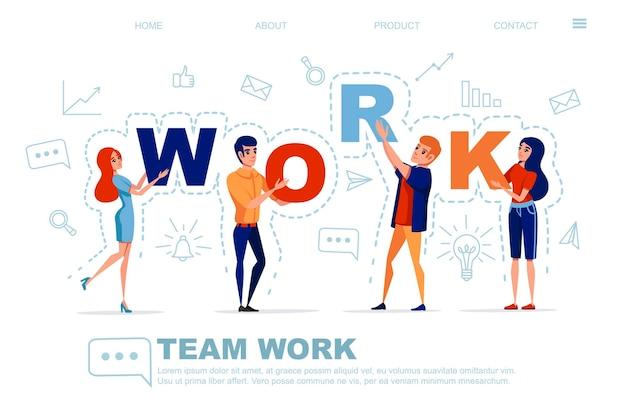Conceito de trabalho em equipe com homem e mulher segurando letras trabalhe com ícone na ilustração vetorial de fundo