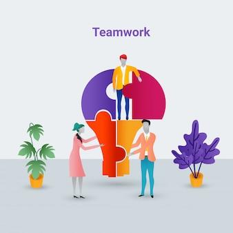 Conceito de trabalho em equipe com pessoas de negócios.