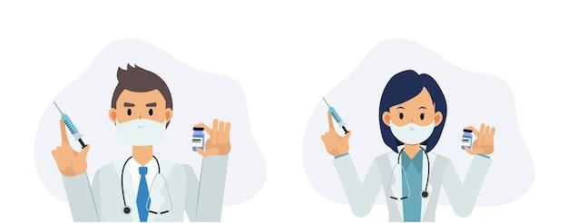 Conceito de vacinação. covid-19. conjunto de médicos do sexo masculino e feminino com máscaras com seringa e vacina. cuidados de saúde, coronavírus. ilustração de personagem de desenho animado de vetor plana.