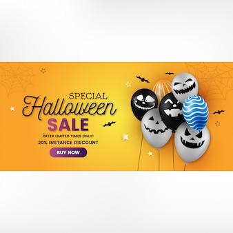 Conceito de venda de halloween com banner de balões de fantasma de halloween