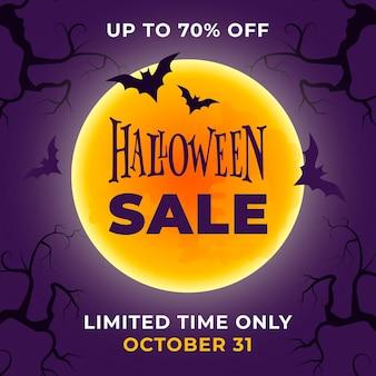 Conceito de venda de halloween de design plano