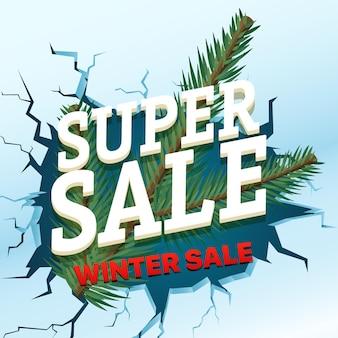 Conceito de venda de inverno. modelo de oferta especial de compras