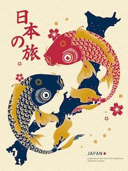Conceito de viagem retrô do japão, duas carpas no mapa com a viagem do japão na palavra japonesa sobre fundo ondulado