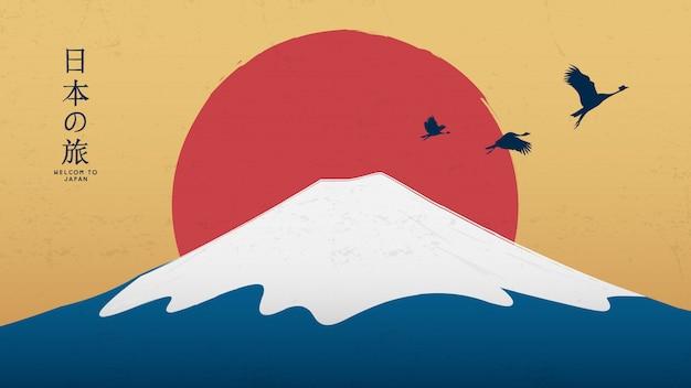 Conceito de viagens. bandeira de viagens do japão