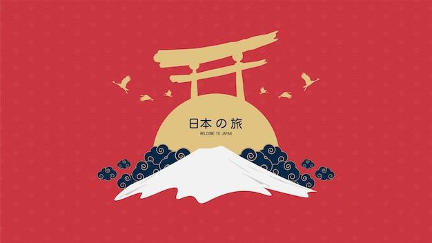 Conceito de viagens. banner de banner de viagens do japão