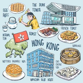 Conceito de viagens coloridas do estilo requintado desenhado à mão de hong kong