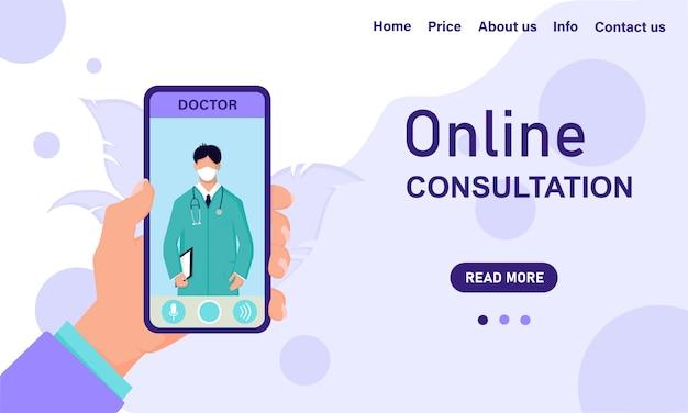 Conceito digital de consulta e diagnóstico médico online