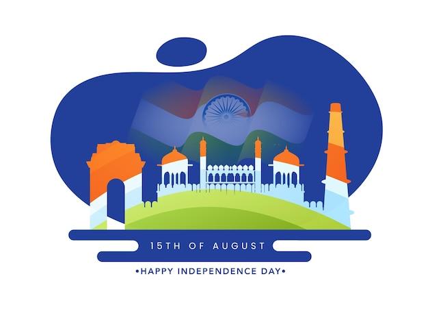 Conceito do dia da independência de 15 de agosto com o famoso monumento, a bandeira da índia sobre fundo azul e branco.