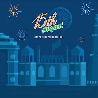 Conceito do dia da independência de 15 de agosto com o famoso monumento da índia