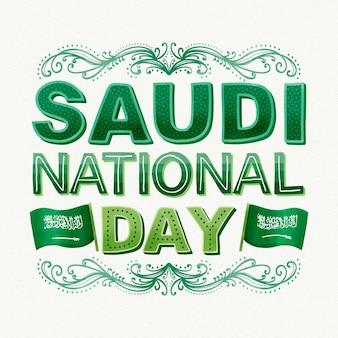 Conceito do dia nacional da arábia saudita