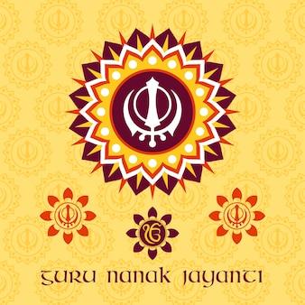 Conceito do guru nanak jayanti do design plano