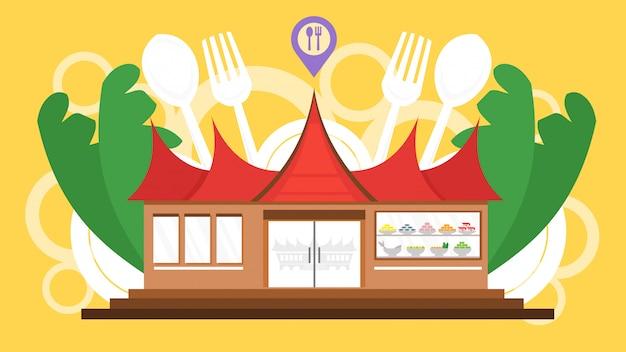 Conceito do ponto do restaurante de padang com a casa tradicional do marco de gadang. design de estilo plana dos desenhos animados.