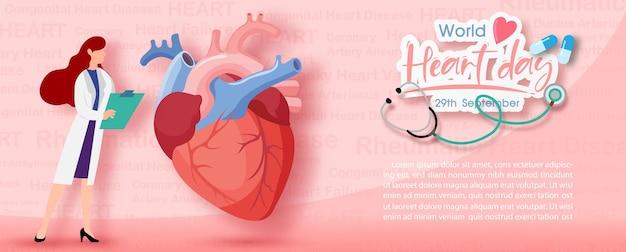 Conceito e fantasia de tratamento de doenças cardíacas cartaz da campanha do dia mundial do coração