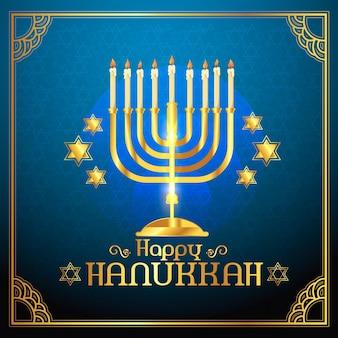 Conceito hanukkah de design plano