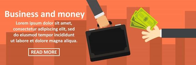 Conceito horizontal de banner de negócios e dinheiro